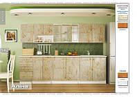 Кухня Алина 2,0м