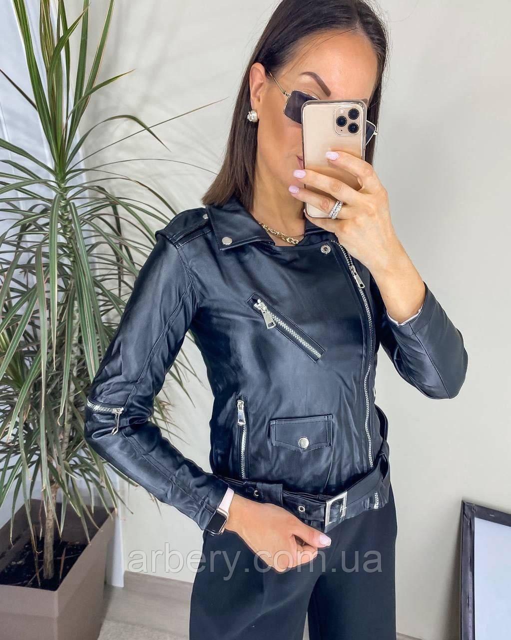 Стильная куртка-косуха с подкладом