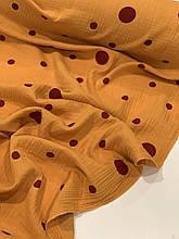 Муслин (хлопковая ткань) жатка горох бордовый на горчице