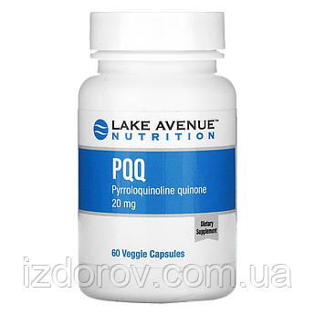 Lake Avenue Nutrition, PQQ 20 мг, пирролохинолинхинон, 60 рослинних капсул