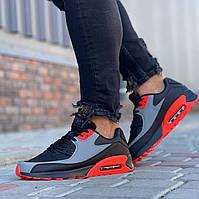 Молодежные кроссовки комбинированого цвета, демисезонные 41-45 р спортивные, на каждый день мужская обувь