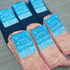 Носки женские Житомир вовна Нік Украина 23-25 размер случайное ассорти НЖЗ-010867