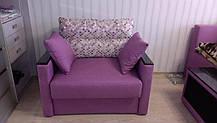Изготовление раскладного кресла Днепр