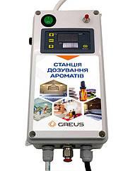 Станція дозування GREUS на один аромат