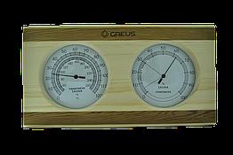 Термогигрометр Greus сосна/кедр 26х14