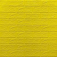 3Д панель декоративна стінова Жовта Цегла (самоклеючі 3d панелі для стін оригінал) 700x770x5 мм, фото 1