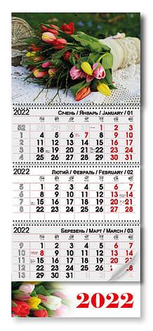 "Квартальний календар 2022 ""Тюльпан"", фото 2"
