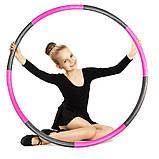 Обруч хулахуп складной массажный на 8 секций для фитнеса Hoola Hoop серо-розовый, фото 3