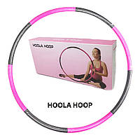 Обруч хулахуп складной массажный на 8 секций для фитнеса Hoola Hoop серо-розовый