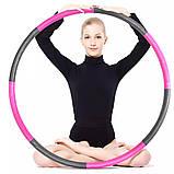 Обруч хулахуп складной массажный на 8 секций для фитнеса Hoola Hoop серо-розовый, фото 7