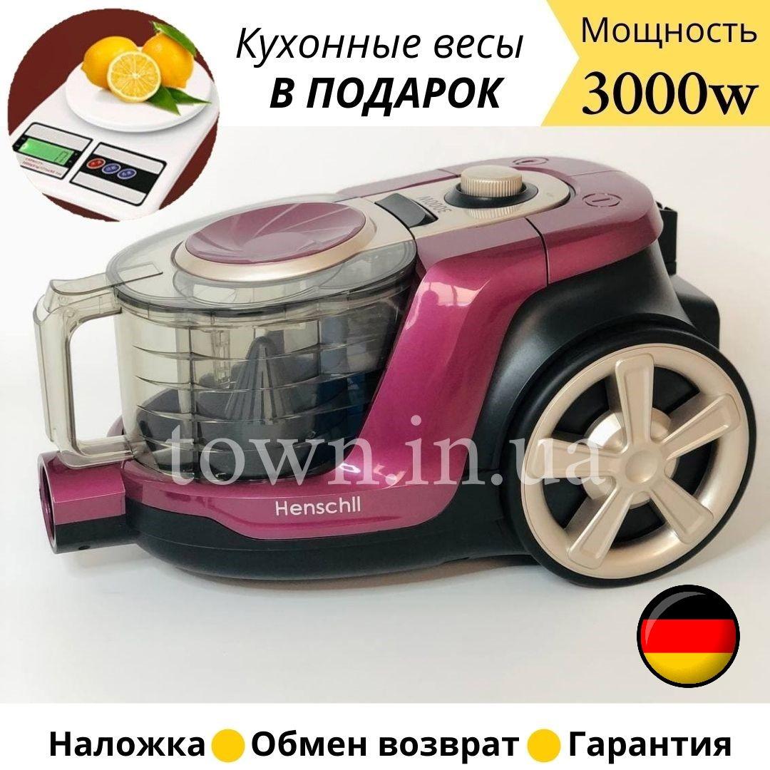 Колбовый пылесос без мешка Henschll XN19-88 (4 л) 3000Вт Циклоный,бытовой,для дома,мощный + ВЕСЫ В ПОДАРОК