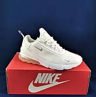Оригиналы мужские кроссовки Nike Air 270, повседневные  белые найк