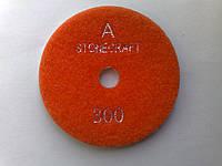 Алмазный шлиф круг d 80mm, кл. А, № 300