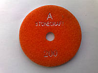 Алмазный шлиф круг d 80mm, кл. А, № 200