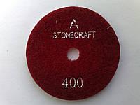 Алмазный шлиф круг d 80mm, кл. А, № 400