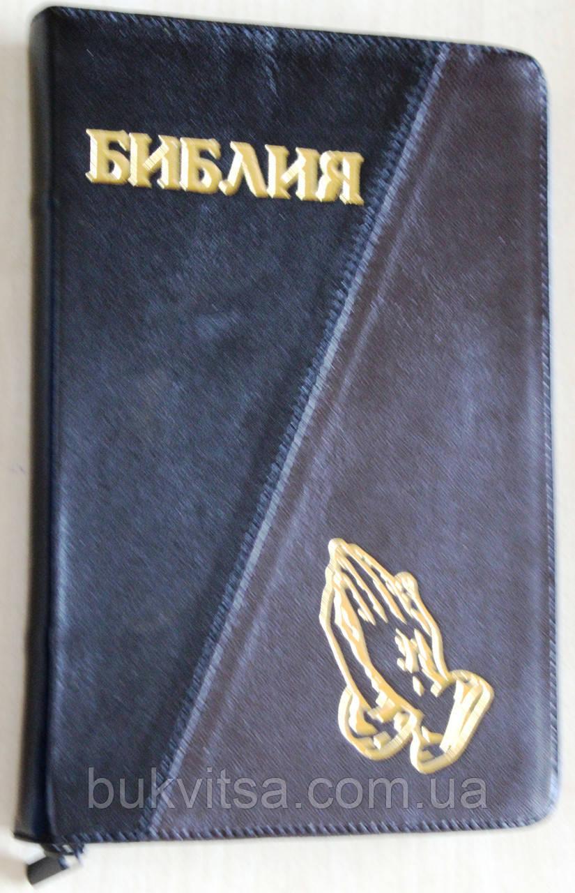 Библия сине-серого цвета, 14х22 см, кожаная, с замочком, без индексов, золотой срез