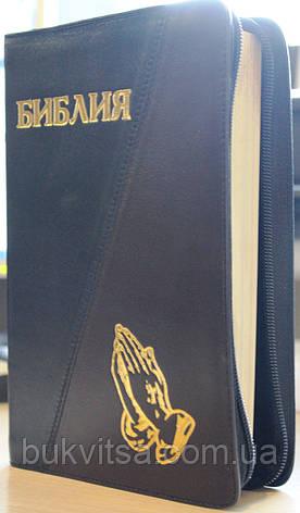 Библия сине-серого цвета, 14х22 см, кожаная, с замочком, без индексов, золотой срез, фото 2