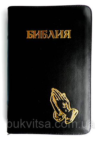 Библия черного цвета, 15х23 см, кожаная, с замочком, без индексов, золотой срез, фото 2