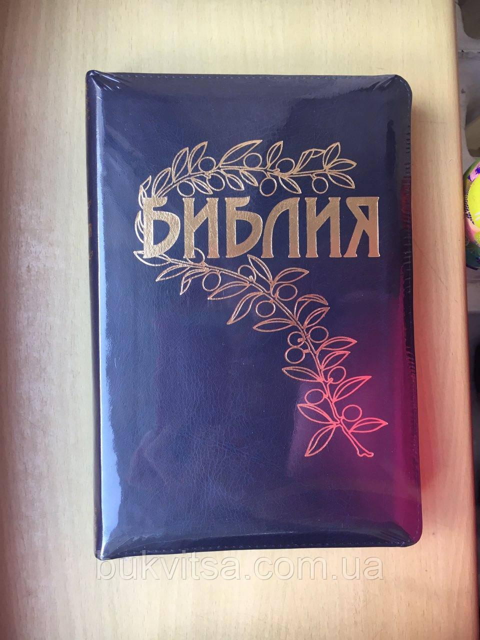 Библия темно-синего цвета с веточкой, 14х22 см, с замочком, без индексов, золотой срез