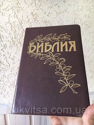 Библия коричневого цвета с веточкой, 14х22 см, с замочком, без индексов, золотой срез, фото 2