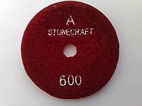 Алмазный шлиф круг d 80mm, кл. А, № 600