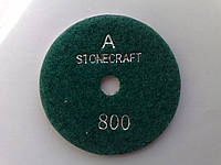 Алмазный шлиф круг d 80mm, кл. А, №800