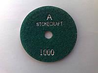 Алмазный шлиф круг d 80mm, кл. А, №1000
