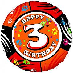 "Коло 18"" FLEXMETAL-ФМ Happy Birthday - цифра 3"