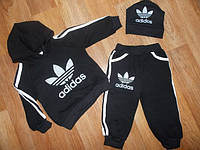 Детский Костюм   adidas с шапочкой