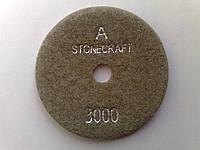 Алмазный шлиф круг d 80mm, кл. А, №3000