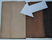 Мебельная ткань Клуни 03 кастел