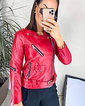 """Кожаная женская куртка-косуха """"BERA"""" с поясом, фото 3"""