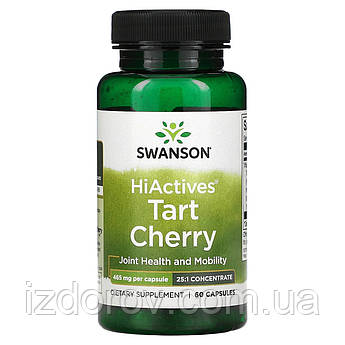 Swanson, Екстракт вишні, 465 мг, Hiactives Tart Cherry, 60 капсул