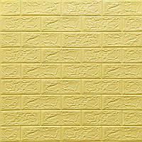 Декоративная 3Д-панель 5 шт. стеновая Желто-Песочный Кирпич (самоклеющиеся 3d панели для стен) 700x770x5 мм, фото 1