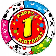 "Коло 18"" FLEXMETAL-ФМ Happy Birthday - цифра 1"