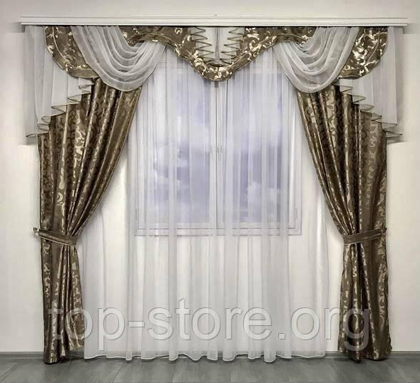 Комплект готовых жаккардовых штор с ламбрекеном в гостиную Шторы 150х270 см ( 2шт ) Цвет - Капучино