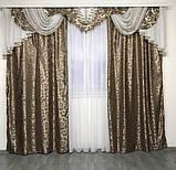 Комплект готовых жаккардовых штор с ламбрекеном в гостиную Шторы 150х270 см ( 2шт ) Цвет - Капучино, фото 2