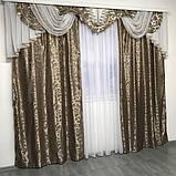 Комплект готовых жаккардовых штор с ламбрекеном в гостиную Шторы 150х270 см ( 2шт ) Цвет - Капучино, фото 3