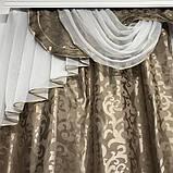 Комплект готовых жаккардовых штор с ламбрекеном в гостиную Шторы 150х270 см ( 2шт ) Цвет - Капучино, фото 4