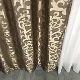 Комплект готовых жаккардовых штор с ламбрекеном в гостиную Шторы 150х270 см ( 2шт ) Цвет - Капучино, фото 6