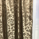 Комплект готовых жаккардовых штор с ламбрекеном в гостиную Шторы 150х270 см ( 2шт ) Цвет - Капучино, фото 7