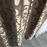 Комплект готовых жаккардовых штор с ламбрекеном в гостиную Шторы 150х270 см ( 2шт ) Цвет - Капучино, фото 8