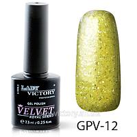 Текстурный гель-лак 7,3мл. код: GPV-12