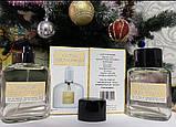 Жіночі парфуми міні тестер Tom Ford White Patchouli DutyFree 60 мл (Том Форд Вайт Пачулі), фото 4