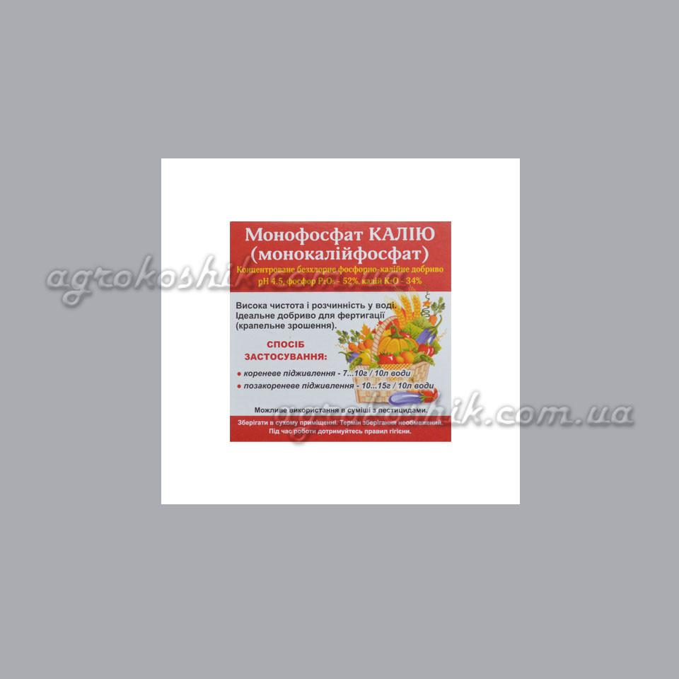 Монофосфат калия (монокалийфосфат) 100г