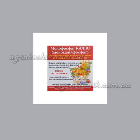 Монофосфат калия (монокалийфосфат) 100г, фото 2