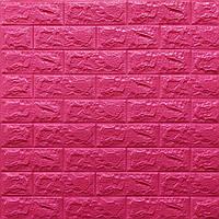 Декоративная 3Д-панель стеновая Темно-розовый Кирпич (самоклеющиеся 3d панели для стен оригинал) 700x770x7 мм