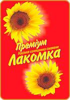 """Семечка жареная 120 гр """"Премиум Лакомка LU&S"""""""