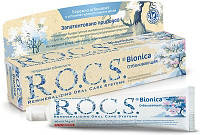 Зубная паста Rocs Bionika Whitening Рокс Бионика Отбеливающая, 74 г