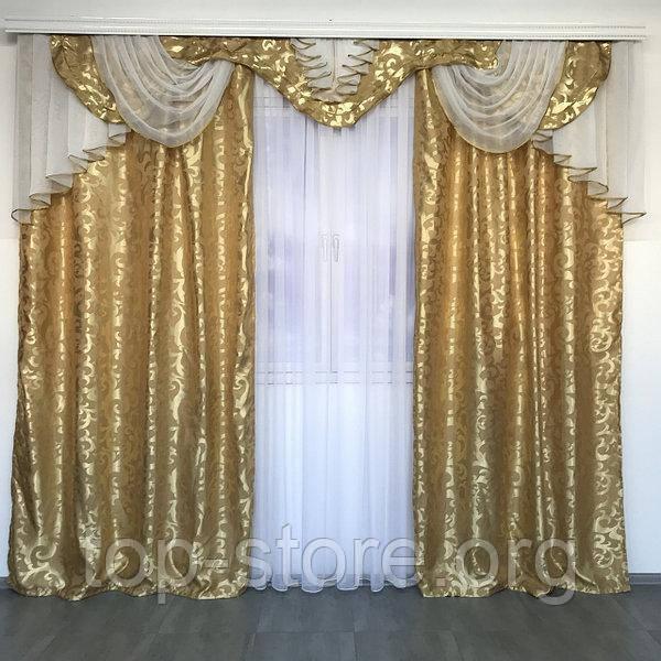 Комплект готовых жаккардовых штор с ламбрекеном в гостиную Шторы 150х270 см ( 2шт ) Цвет - Золотистый